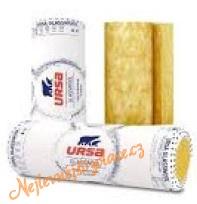 Ursa SF 35 AKCE Leden 72% z ceníku výrobce
